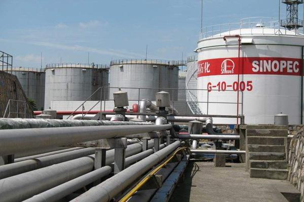 Oil Depots